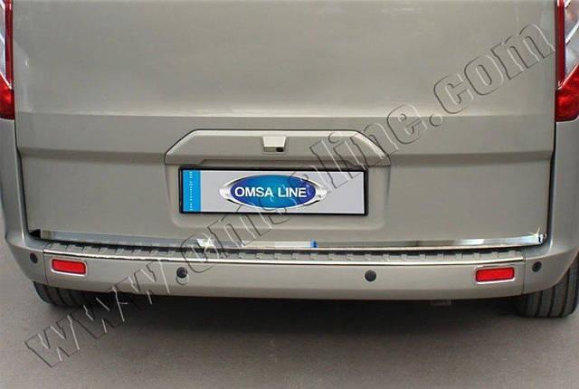 Нижняя кромка багажника Ford Custom 2013- (нерж.) Omsa