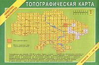 Карта топографическая районов: Сватово, Рубежное 1:100000 (122/141)