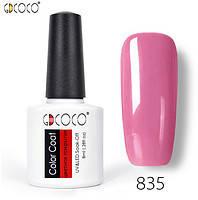 Гель-лак GDCOCO 8 мл, №835 (насыщенный розовый)