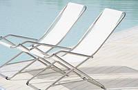 Шезлонг пляжный или для частного дворика DONDOLINA белый, фото 1