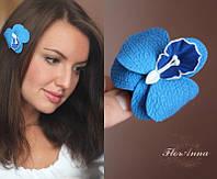 """Заколка для волос ручной работы """"Голубая орхидея"""", фото 1"""