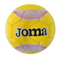 Мяч футбольный Arsenal Cordly TT3