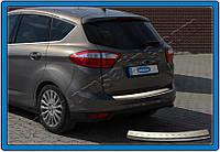 Накладка на задний бампер Ford C-Max 2010- (нерж.) Omsa