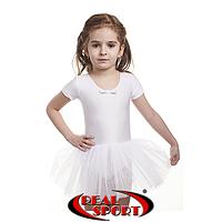 Детский купальник для танцев с юбочкой и без рукавов, белый, фото 1