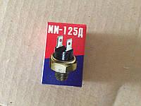Выключатель сигнала тормоза маленьк. ММ-125Д