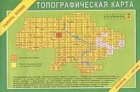Карта топографическая районов: Сквира, Тетиев 1:100000 (95/113)