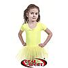 Детский купальник для танцев с юбочкой и без рукавов, желтый