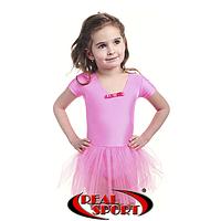 Детский купальник для танцев T1688 с юбочкой и без рукавов, розовый, фото 1