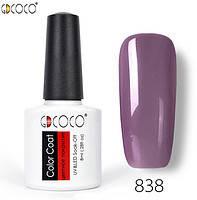 Гель-лак GDCOCO 8 мл, №838 (серо-фиолетовый)