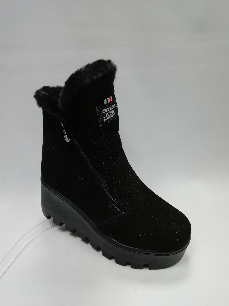 Зимние ботиночки на толстой подошве  с двумя  молниями. Украина.