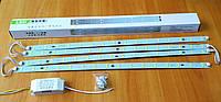 Комплект светодиодных линеек 50w (замена ламп т8 в растровых светильниках армстронг). Белый+теплый белый