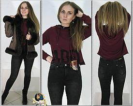 Джинсы женские зауженные  с высокой посадкой Американка утеплённые темно-серого цвета