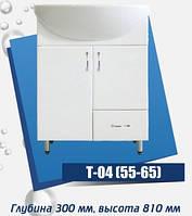 Тумба с умывальником для ванной комнаты Т-04 (65)