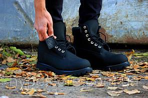 Мужские зимние ботинки, чоловічі черевики Timberland, Тимберленд, ТОП-Реплика