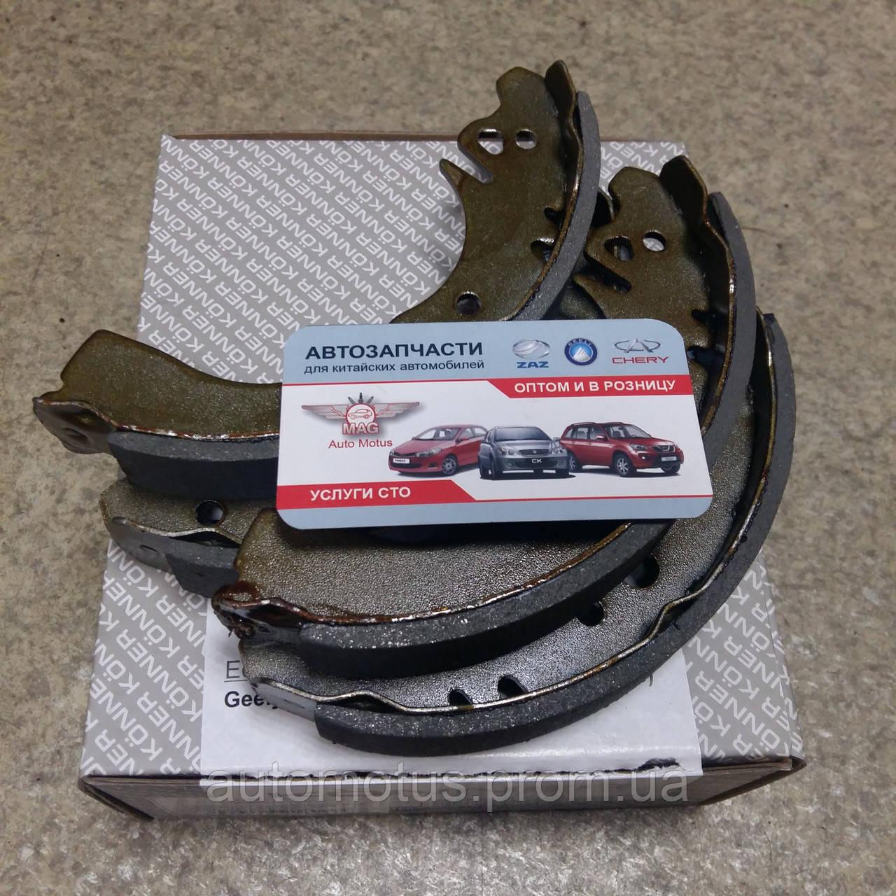 Колодки тормозные задние с ABS Konner 1403060180  СК/CK2