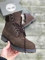 Мужские зимние ботинки Timberland (brown), зимние timberland, мужские тимберланды,тимбы коричневые