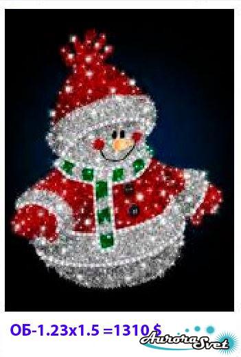 Праздничное освещение светодиодный снеговик с шаром ОБ-1,5х1,46