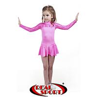 Купальник гимнастический с юбкой розовый