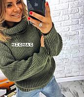 Женский вязаный свитер мод.1141