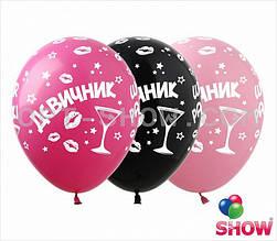 Воздушный шар девичник 30 см