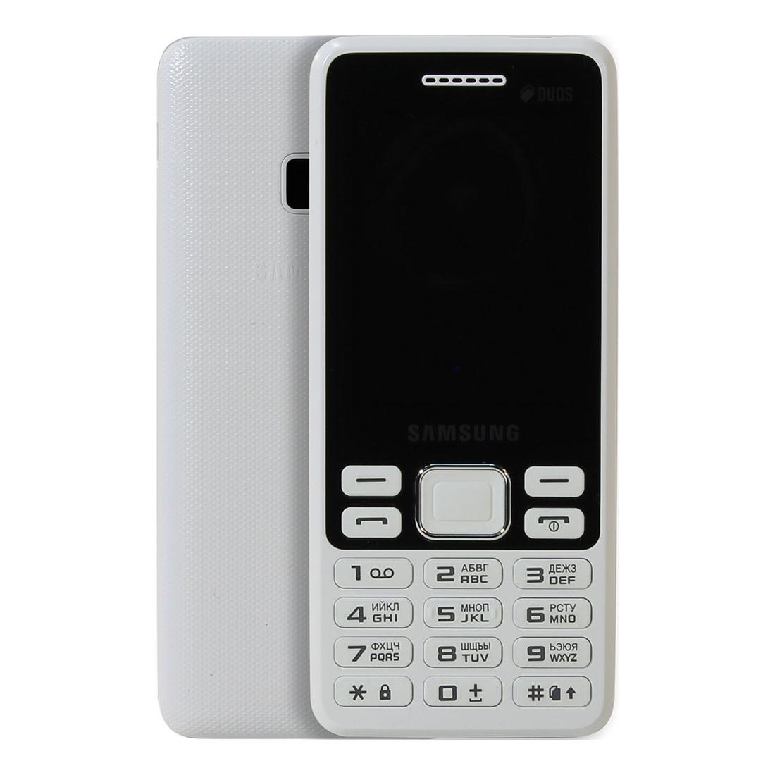 Мобільний телефон SAMSUNG SM-B350E ZWA (білий)