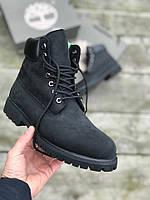 Мужские зимние ботинки Timberland (black), зимние timberland, мужские тимберланды, тимбы чёрные