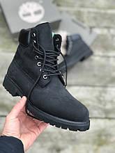 Мужские зимние ботинки Timberland black (Реплика ААА)