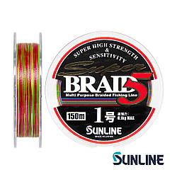 Шнур Sunline Super Braid 5 150m #0.6/0.128мм 4кг