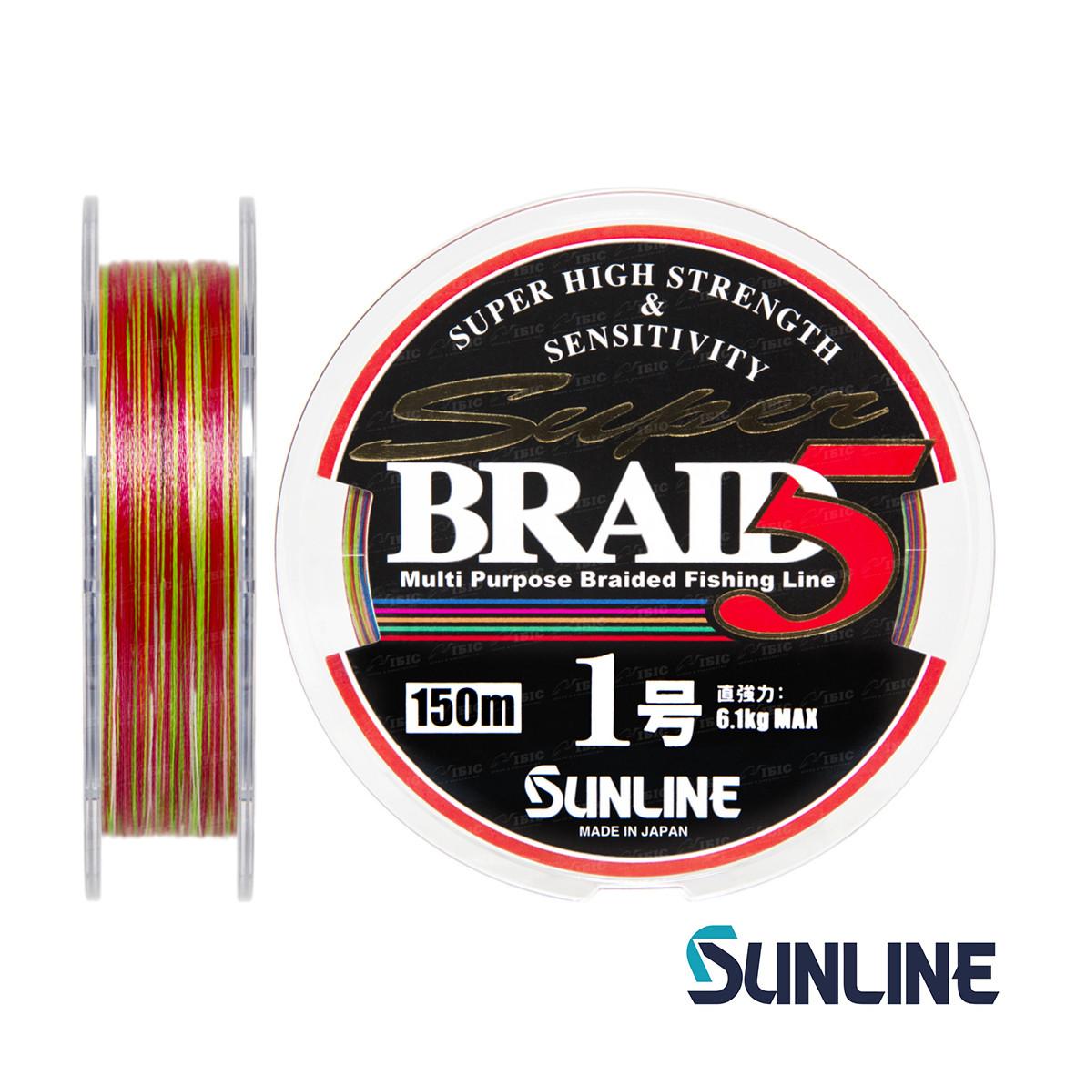 Шнур Sunline Super Braid 5 150m #2.5/0.25мм 14кг