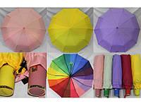 Зонт полуавтомат с двойной тканью, фото 1