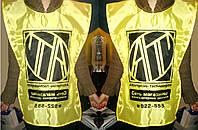 Накидки и жилеты с логотипом, рекламные накидки, фото 1