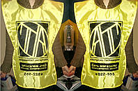 Накидки и жилеты с логотипом, рекламные накидки
