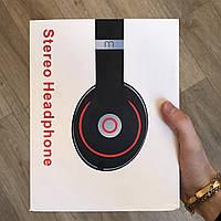 Накладные проводные наушники Stereo Headphone BS-669 для монитора черные