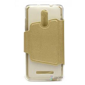 Чохол-книжка iMAX для Xiaomi Redmi Note 3/ Pro Smart Case ser. Золотистий(332559), фото 2
