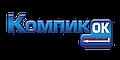 КОМПИК-ОК - магазин компьютерной и бытовой техники с Европы