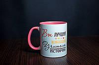 """Чашка """"Лучший учитель истории"""""""