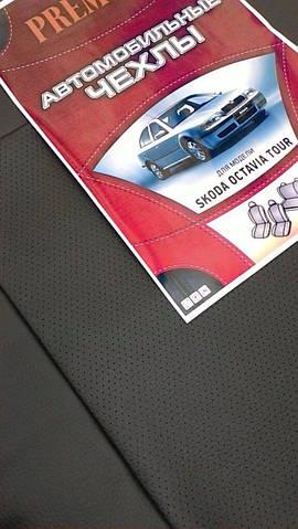 Авточехлы из экокожи Skoda Fabia (верх и низ деленный) 2007 -