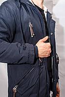 Мужская зимняя куртка парка пуховик длинная молодежная