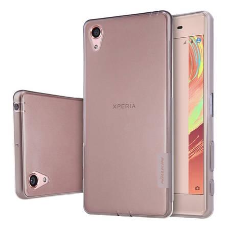 Чохол-накладка Nillkin для Sony Xperia X / Xperia X Dual Nature ser. Прозорий/сірий(122086), фото 2
