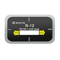 Пластырь радиальный R-12 (70х120мм) Россвик, фото 1