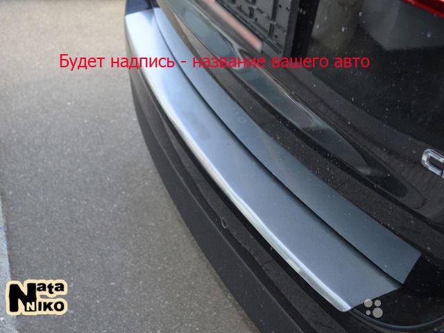 Накладка на бампер с загибом Mitsubishi Outlander IV 2015- NataNiko Premium