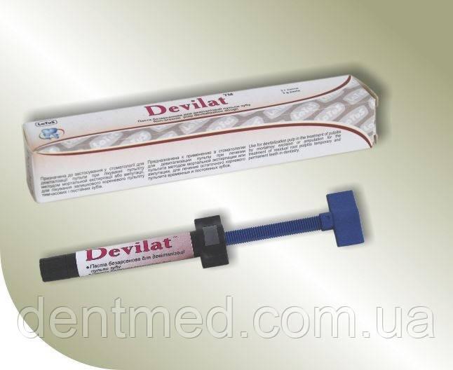 Devilat (Девилат) для девитализации пульпы 3г. NaviStom