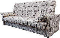 Раскладной диван Ньюс с боковинами