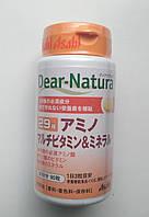 29Amino - Мультивитамины и Минералы для детей на 90 дней Япония