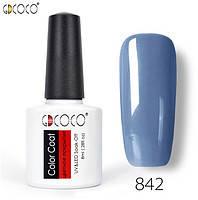 Гель-лак GDCOCO 8 мл, №842 (сине-серый)