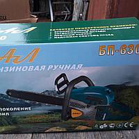 Бензопила Урал 6300