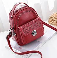 Рюкзак женский кожзам мини сумка ENLIAN Красный, фото 1