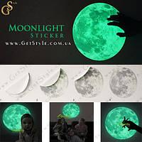 """Наклейка на стену Светящаяся луна - """"Moonlight Sticker"""" - 30 см., фото 1"""