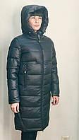 Пуховик пальто женский зимний Finebabycat стеганый на молнии с капюшоном темно-синий стильный молодежный, фото 1