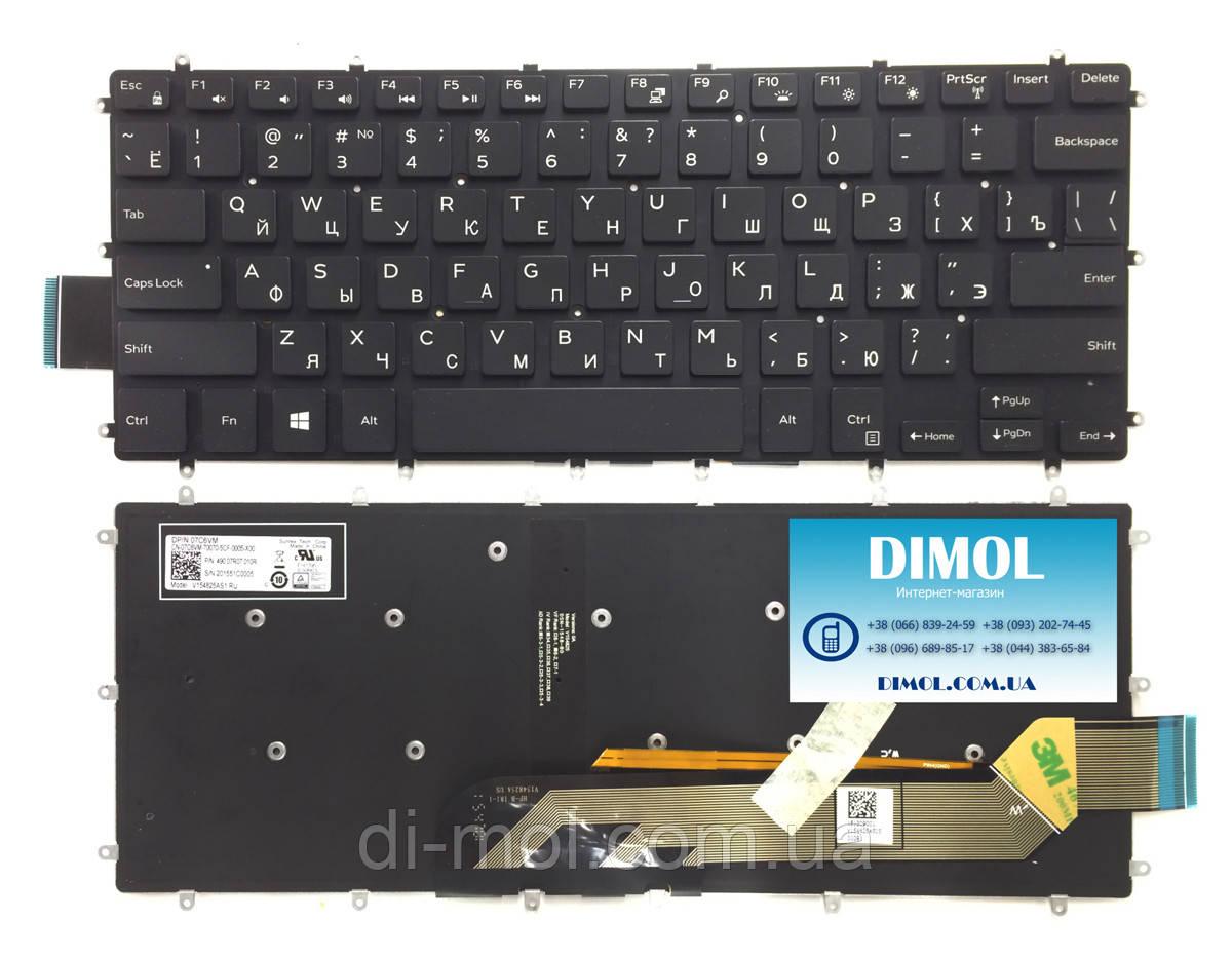 Оригинальная клавиатура для ноутбука Dell Inspiron 13 5368, Vostro 14-5468 series, rus, black, подсветка